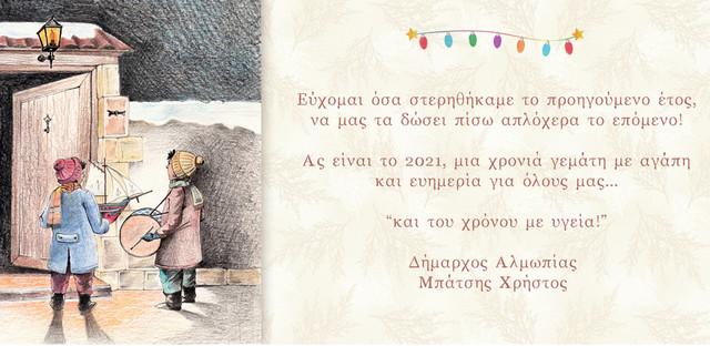 2020-12-30-201236