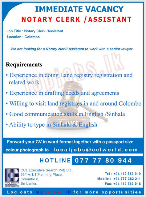 4565c-Notary-Clerk-Assistant