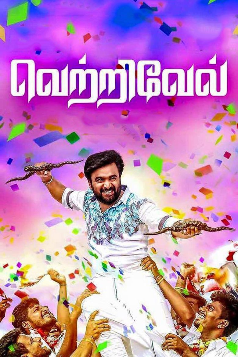 Vetrivel 2021 Dual Audio Hindi 720p UNCUT HDRip 850MB AAC Download