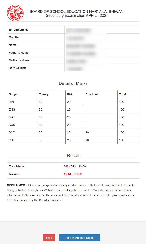 screenshot-result-bsehexam2017-in-2021-06-11-13-26-02-min