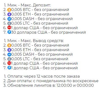 coinactive.net