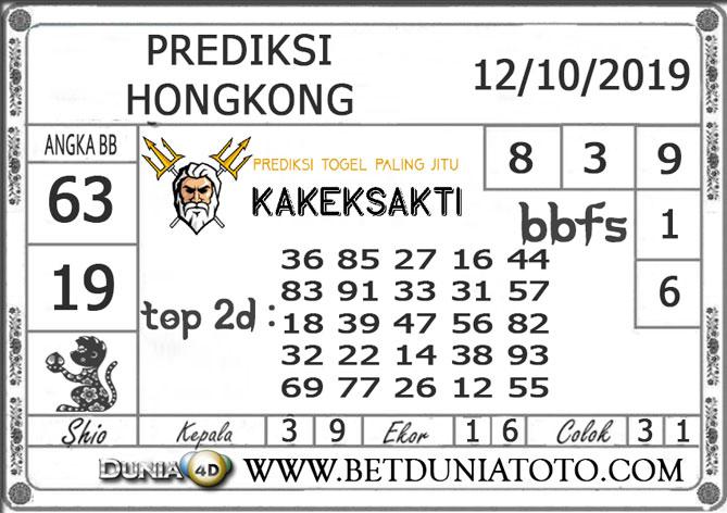 """Prediksi Togel """"HONGKONG"""" DUNIA4D 12 OKTOBER 2019"""