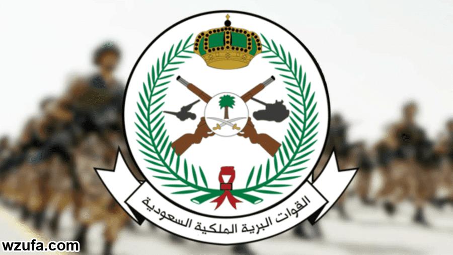 وظائف القوات البرية الملكية السعودية