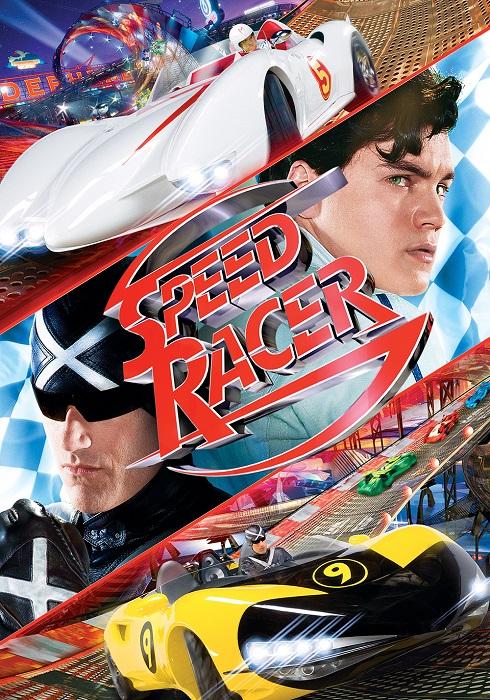 speed-racer-53243eccc2b60