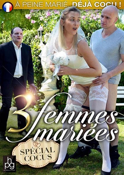 Три замужние женщины  |  3 Femmes mariées special cocus (2019) WEB-DL