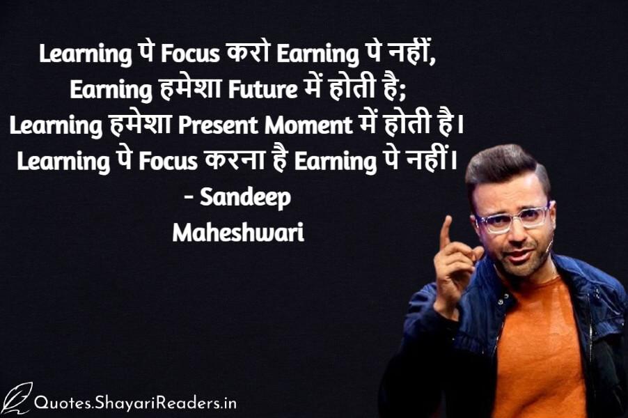 Sandeep Maheshwari Quotes About Life