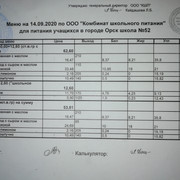 IMG-20200914-110846