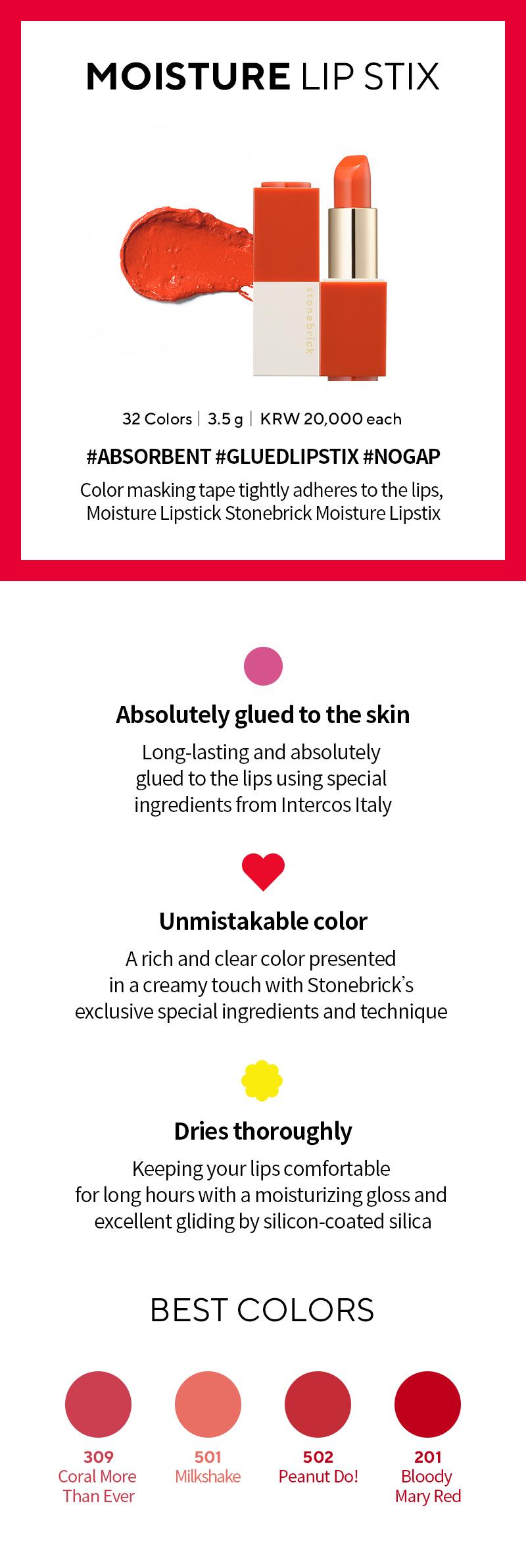 stonebrick-Moisture-Lipsticks-30-Colors-3-5g-Product-Description-01