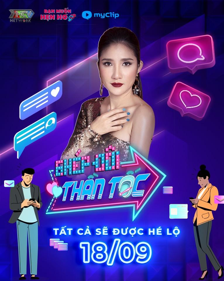 GDTT-poster