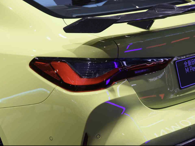 2020 - [BMW] M3/M4 - Page 23 8-EE15695-5-CA3-4734-A40-A-6-A045-B536-DA2