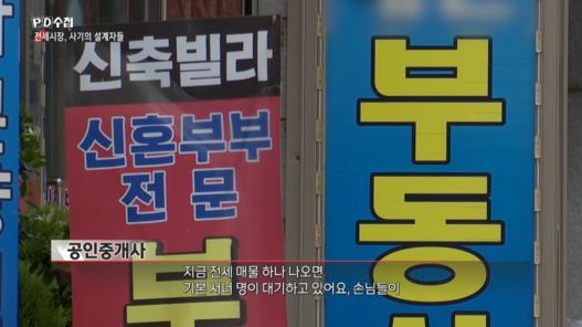 PD-MBC-201117-0-27-screenshot