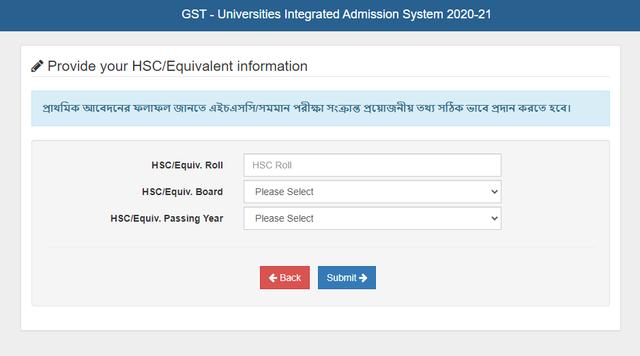 GST-admission-Result