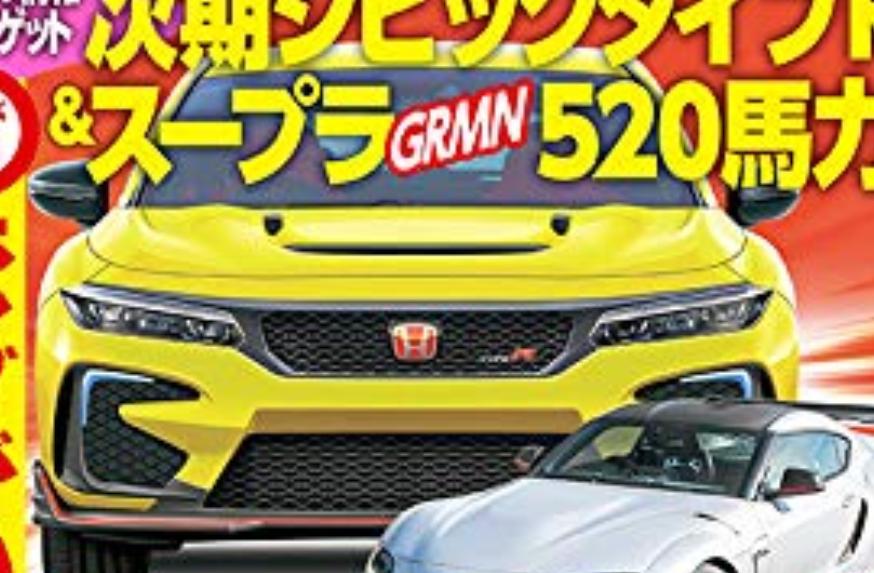 2022 Honda Civic 11gen 29