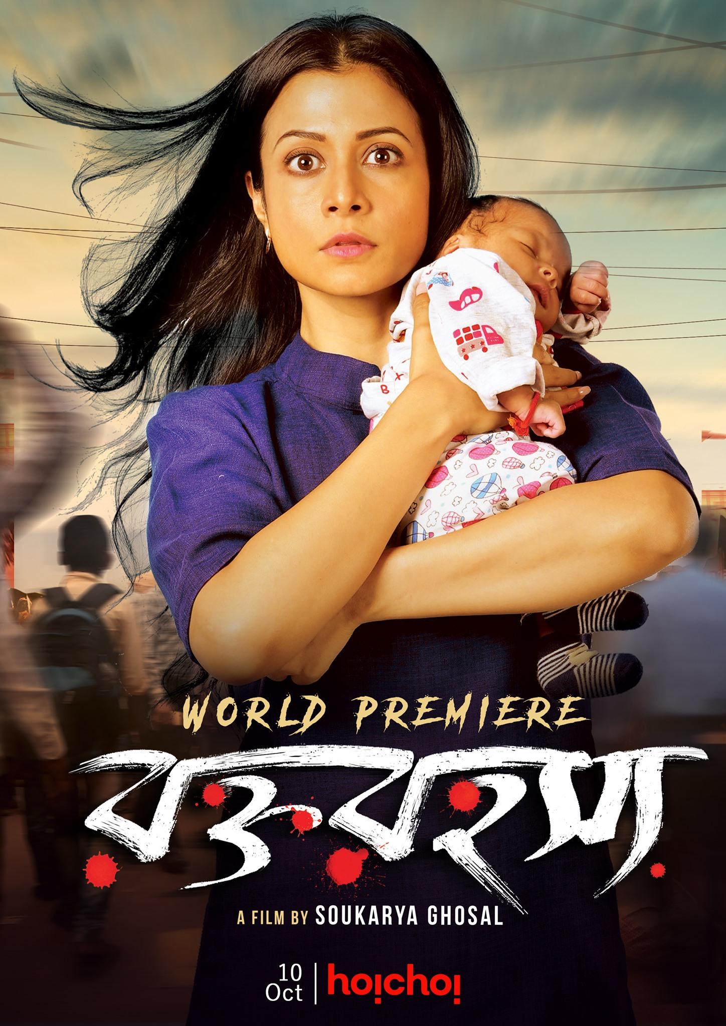 Rawkto Rawhoshyo (2021) Bengali ORG Full Movie 720p HDRip 900MB Download