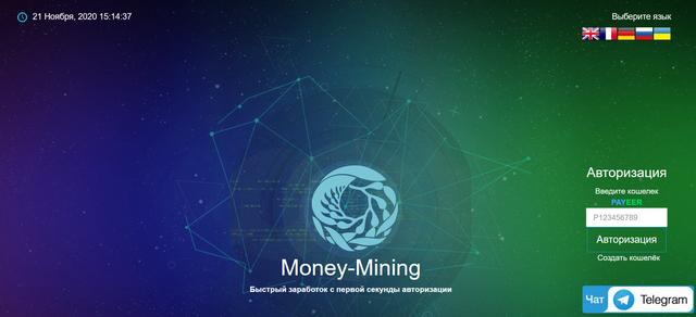money-mining.undo review