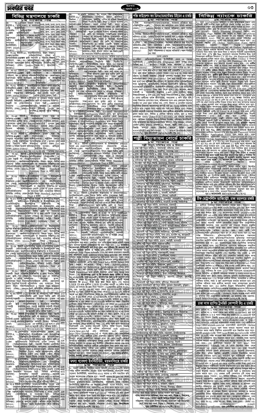 26-Feb-2021-job-newspaper-03