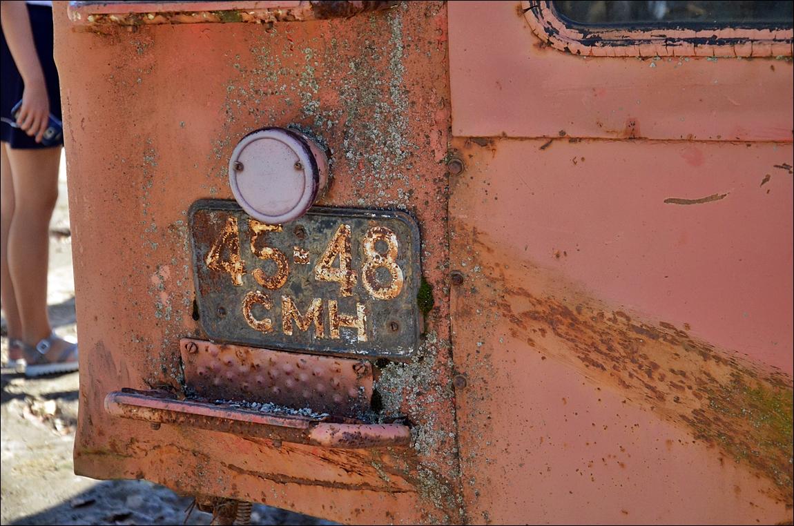 DSC-0038