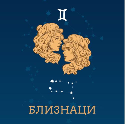 zodiac-0011