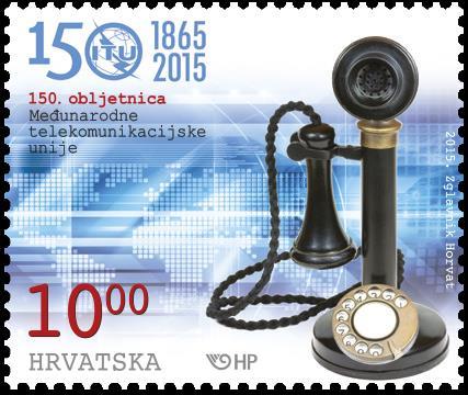 2015. year 150-OBLJETNICA-ME-UNARODNE-TELEKOMUNIKACIJSKE-UNIJE-ITU