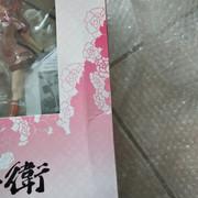[VDS] Figurines PVC (Animés, jeux...) A-M Hyakka-Ryouran-Yagyu-Jubei-18-Penguin-Parade-3