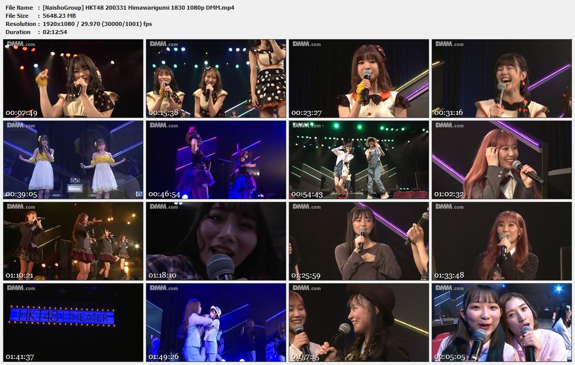 Naisho-Group-HKT48-200331-Himawarigumi-1830-1080p-DMM-mp4