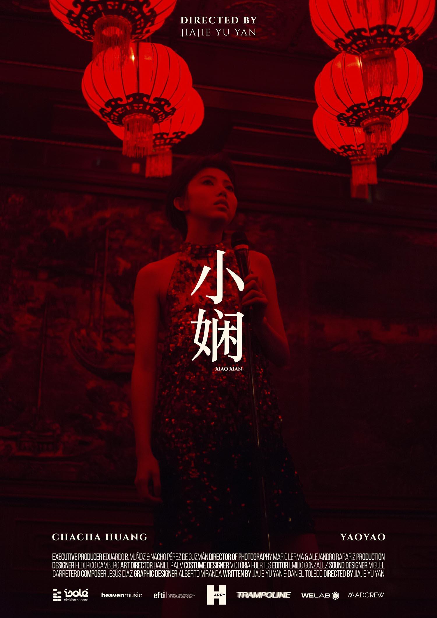 Poster-Yao-Yao.jpg