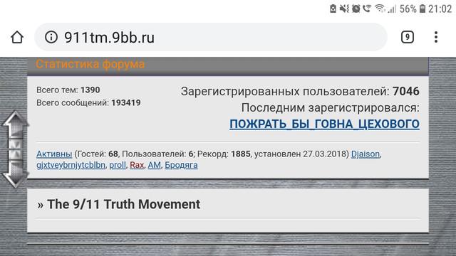 https://i.ibb.co/5M1HW0Y/Screenshot-20200222-210244-Chrome.jpg