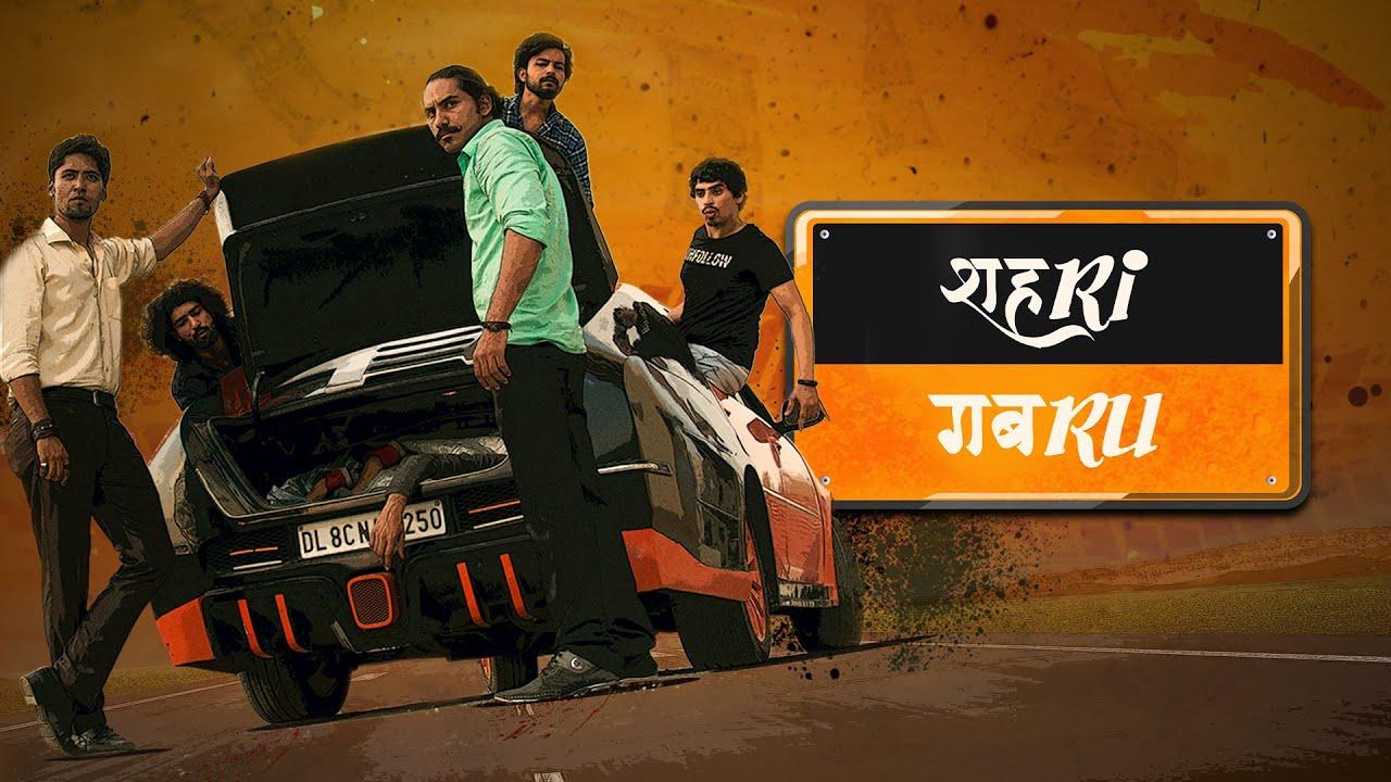 Shehri Gabru 2020 Hindi 1080p MX HDRip 1.8GB | 500MB Download