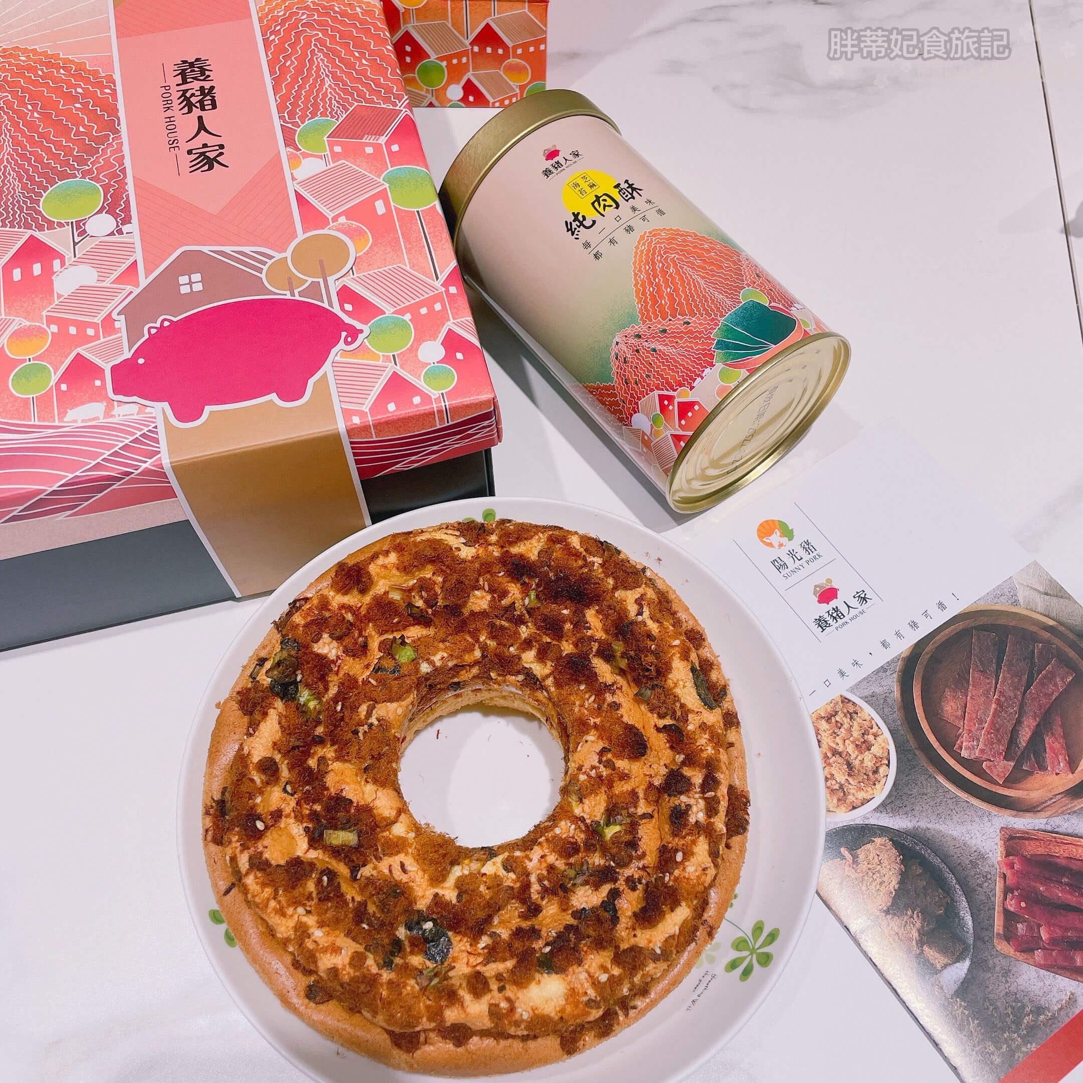 豬肉酥禮盒 芝麻海苔肉酥蛋糕