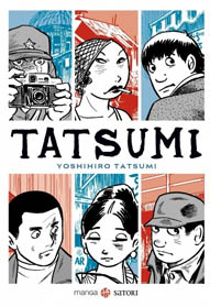 tatsumi-cover.jpg
