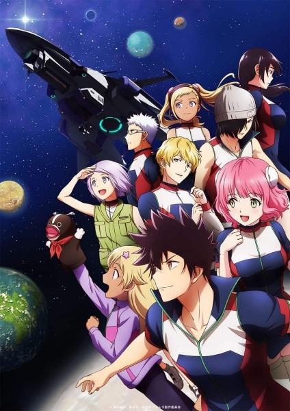Kanata no Astra الحلقة 8