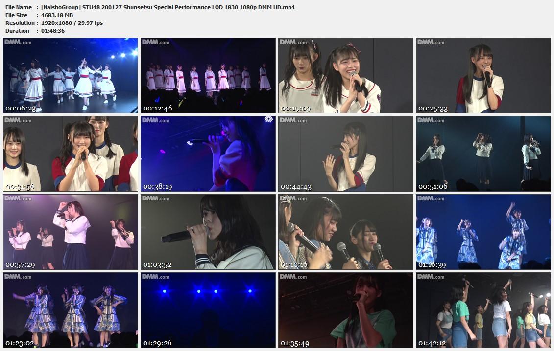 Naisho-Group-STU48-200127-Shunsetsu-Special-Performance-LOD-1830-1080p-DMM-HD-mp4