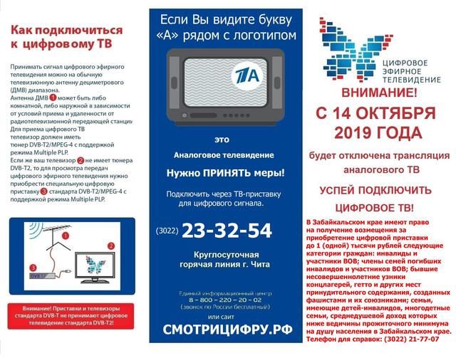 2427015-35124464-35124607