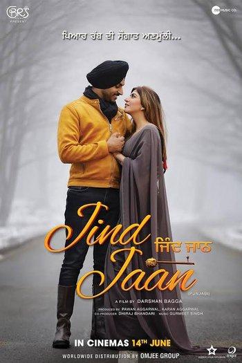 Jind Jaan 2019 Punjabi 720p HDRip Esubs DL
