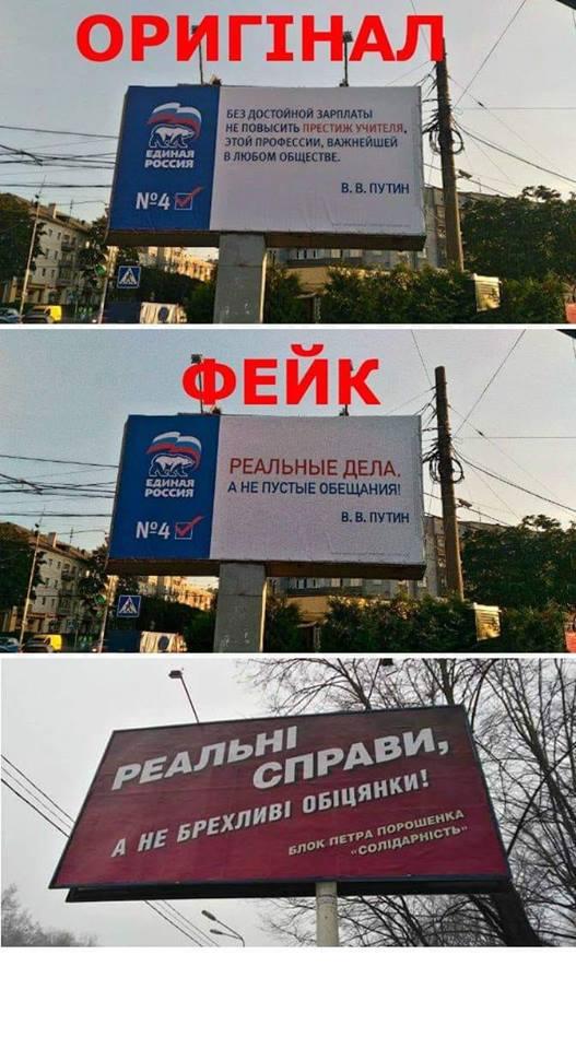 Рейтинг Путіна встановив у РФ новий антирекорд - Цензор.НЕТ 8593