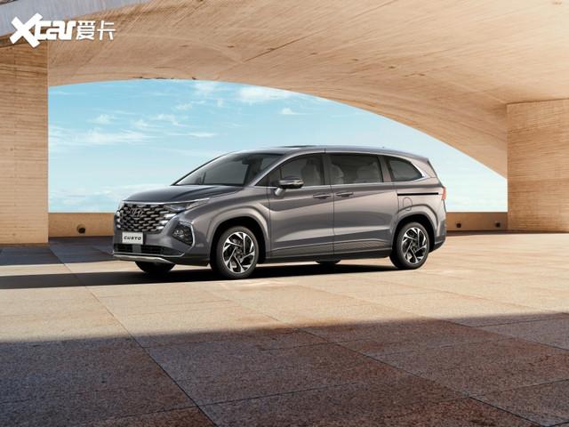 2021 - [Hyundai] Custo / Staria - Page 5 A227-A6-B3-77-A0-41-B4-9-D92-D27123878-B7-B
