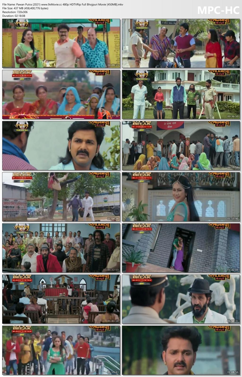 Pawan-Putra-2021-www-9x-Movie-cc-480p-HDTVRip-Full-Bhojpuri-Movie-450-MB-mkv