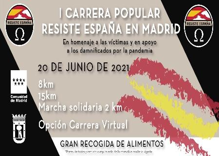 La I Carrera Solidaria Resiste España se celebrará el 20 de Junio