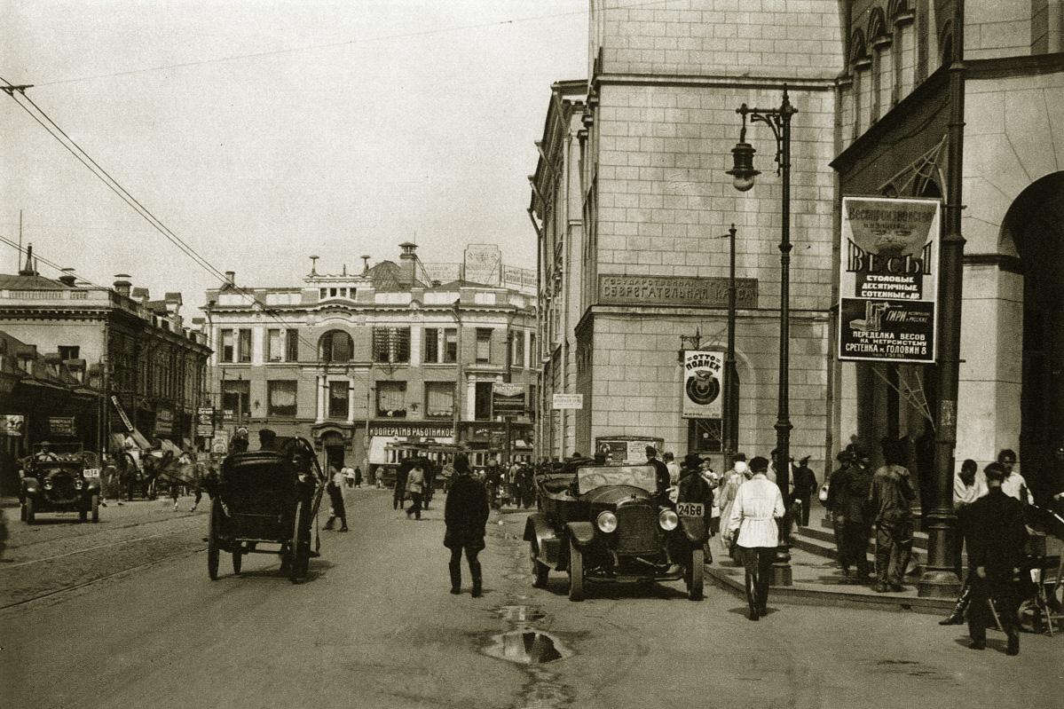 retro fotografii Moskvy 1