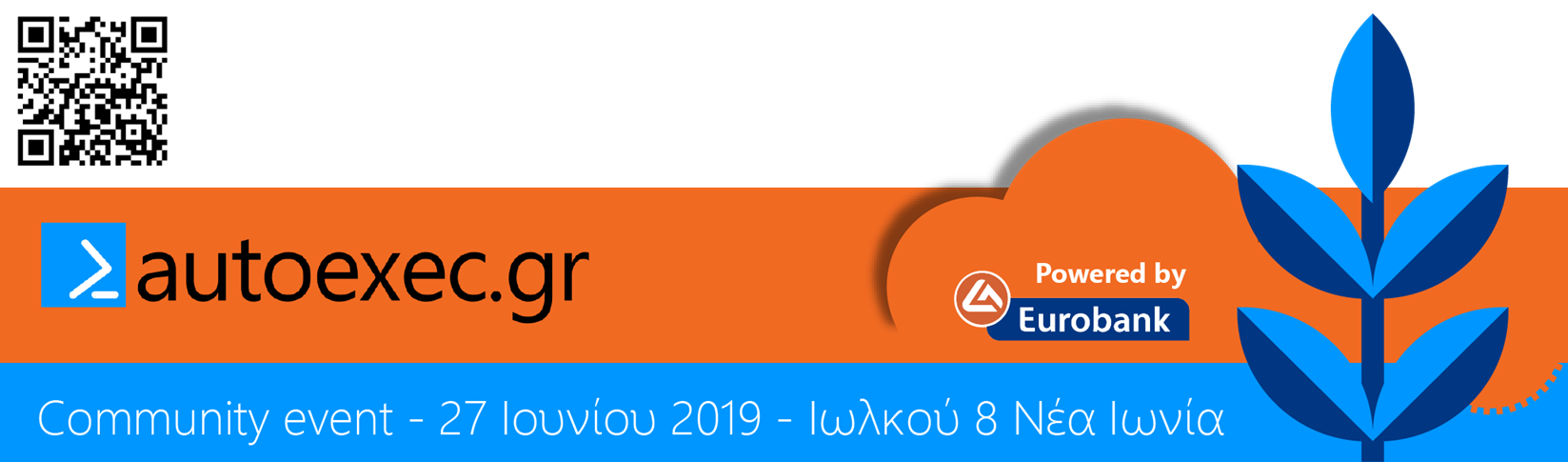 autoexec-evebt-june-2019-header