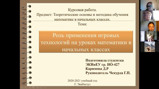 2021-05-24-19