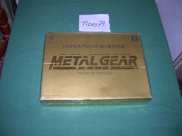 Metal-Gear-Solid-Gold