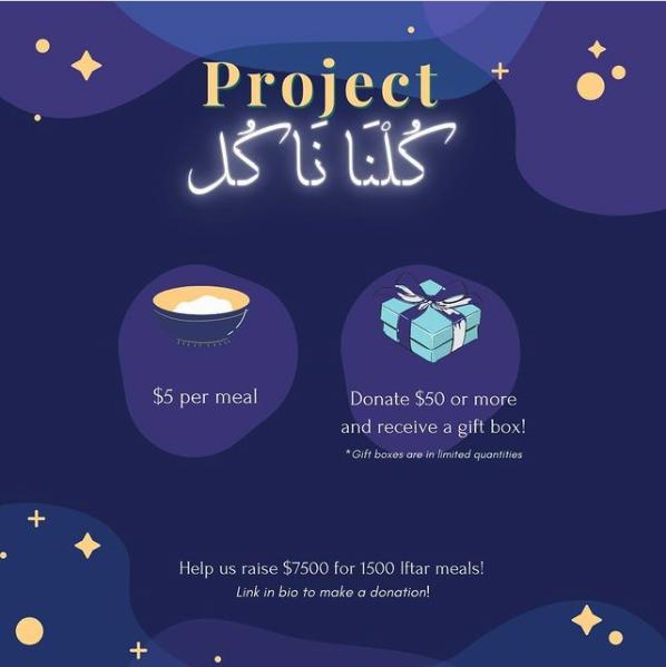 initiative poster
