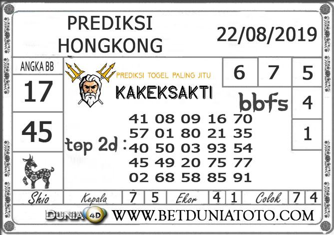 """Prediksi Togel """"HONGKONG"""" DUNIA4D 22 AGUSTUS 2019"""
