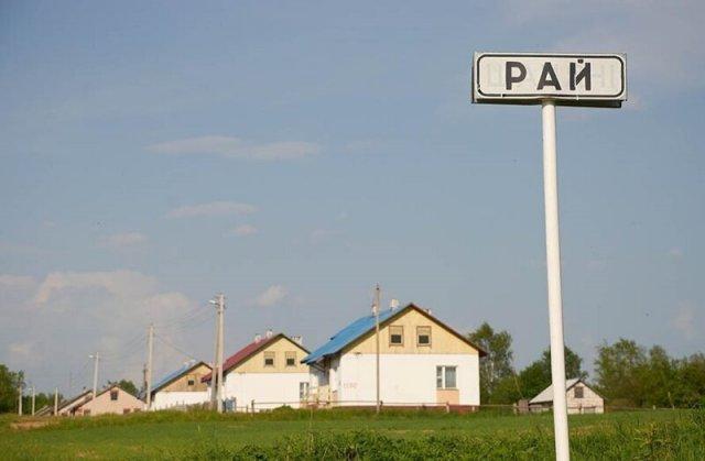 Странные и смешные названия населенных пунктов в Белоруссии