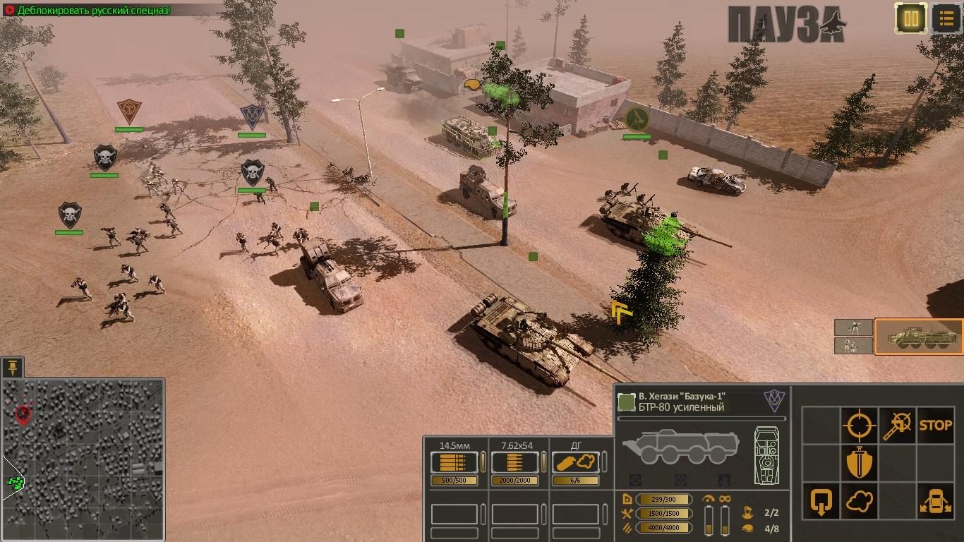 Syrian-Warfare-2021-02-09-02-42-21-574