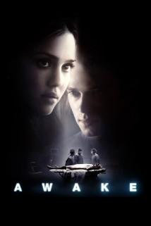 ნარკოზი Awake