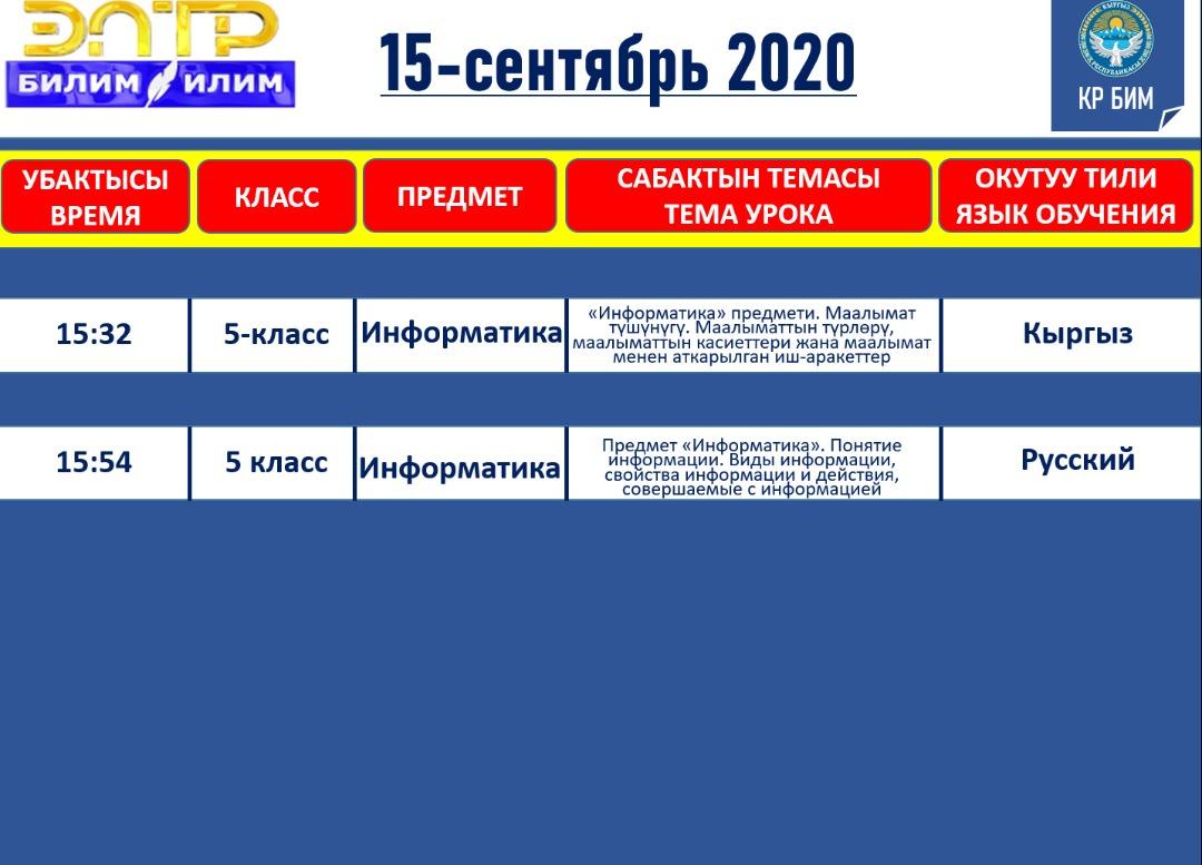 IMG-20200912-WA0005