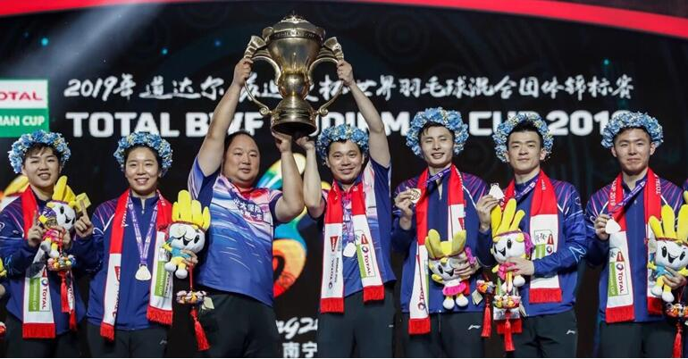 China won 3-0 victory over Japan, regained TOTAL BWF SUDIRMAN CUP 2019 in the final