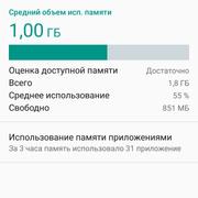 Screenshot-20170911-154550